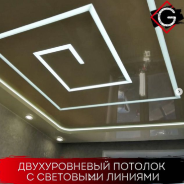 Световые линии на натяжном потолке – это тренд и must have